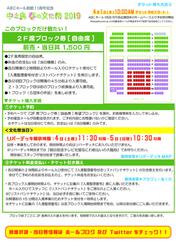 17AFBFEC-E5D8-46EB-BA36-7449054A70A1.jpg