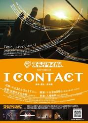 ICONTACTL.jpg