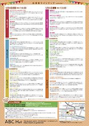 nakanoshima_1805-02.jpg
