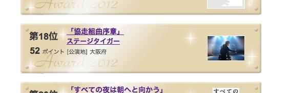 スクリーンショット 2013-01-16 23.34.30.png
