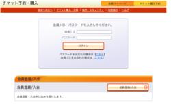 スクリーンショット 2021-01-14 7.11.15.png